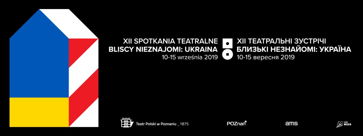 Bliscy Nieznajomi 2019.Ukraina